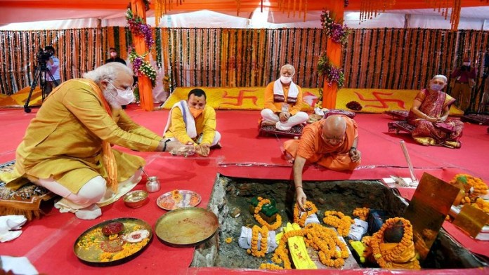 अयोध्या, राम मंदिर