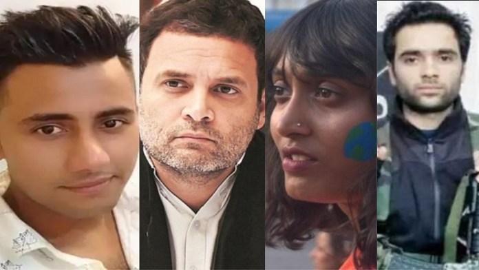 रिंकू शर्मा, राहुल गॉंधी, दिशा रवि और मोहम्मद आदिल डार