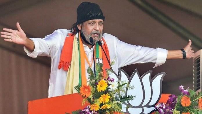 BJP मिथुन