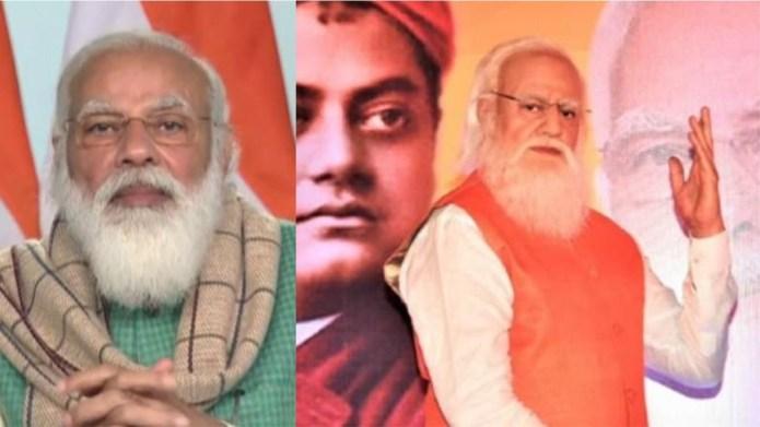 2020 में टीवी पर सबसे ज्यादा देखे गए PM मोदी, छोटे पर्दे के 'युधिष्ठिर' बनेंगे बड़े पर्दे पर 'नरेन'
