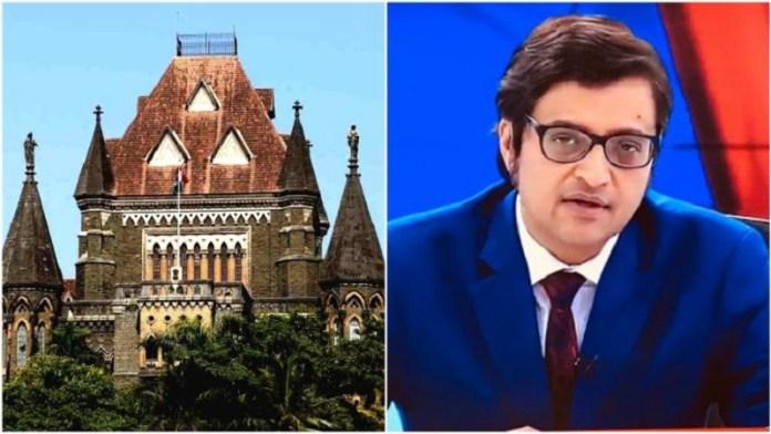 रिपब्लिक TV बॉम्बे HC TRP