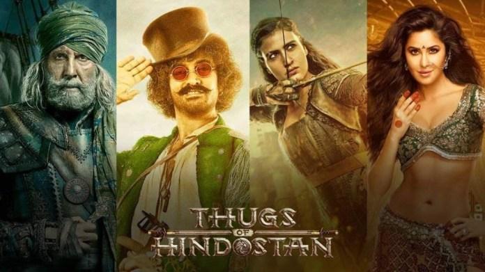 ठग्स ऑफ हिंदोस्तान आमिर खान आमिताभ बच्चन