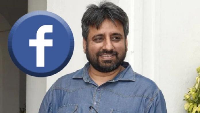 अमानतुल्लाह खान, फेसबुक