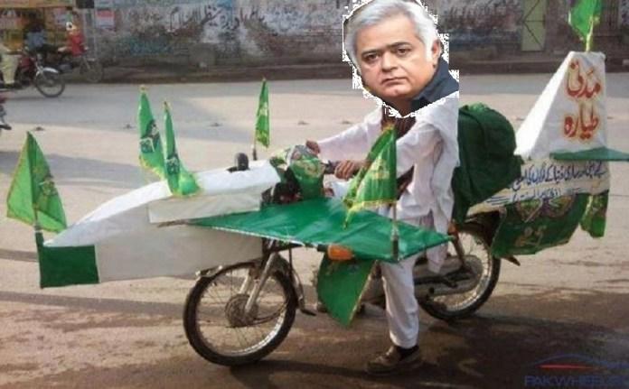 हंसल मेहता पाकिस्तान टिकट