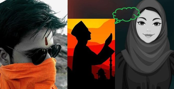 मुस्लिम लड़की हिन्दू लड़का