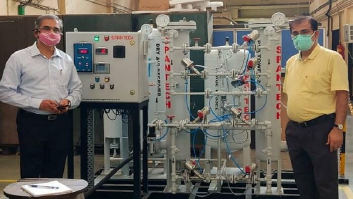 IIT बॉम्बे नाइट्रोजन ऑक्सीजन
