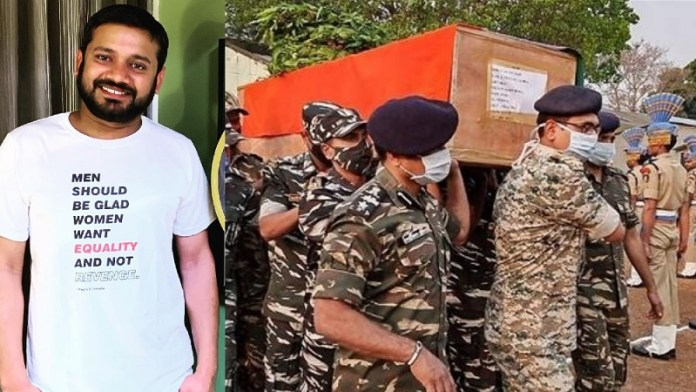बीजापुर नक्सली हमला, कन्हैया कुमार