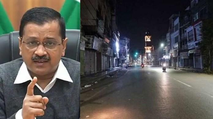 दिल्ली, नाइट कर्फ्यू, कोरोना