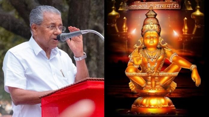 पिनराई विजयन, सबरीमाला अयप्पा