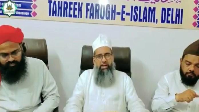 तहरीक फरोग-ए-इस्लाम, कॉन्फ्रेंस