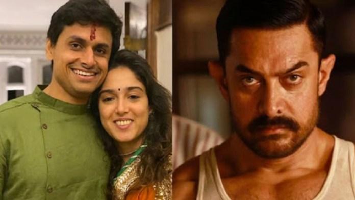 नूपुर शिखरे-इरा खा, आमिर खान