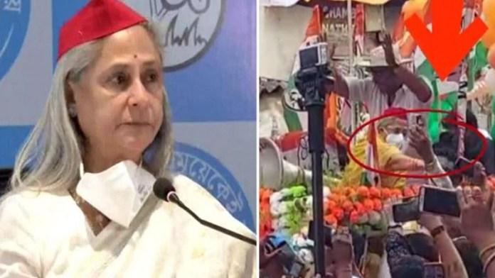 जया बच्चन, चुनावी रैली