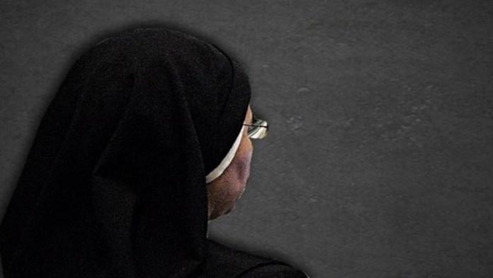 केरल कैथोलिक नन सेंट जोसेफ कॉन्वेंट