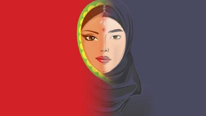 मध्यप्रदेश में धर्मांतरण विरोधी कानून के तहत मामला दर्ज