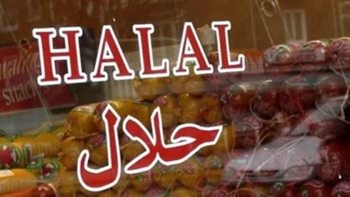 हलाल मांस इस्लाम केरल