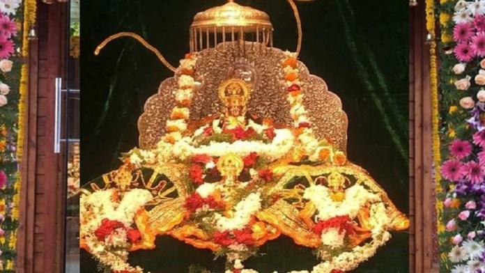 रामनवमी मेला अयोध्या