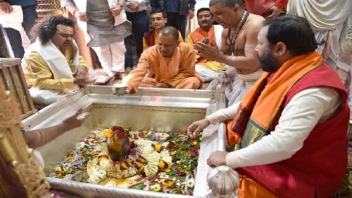 वाराणसी संस्कृत नगरी CM योगी