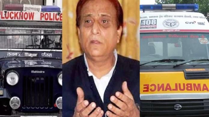 आजम खान कोरोना यूपी पुलिस