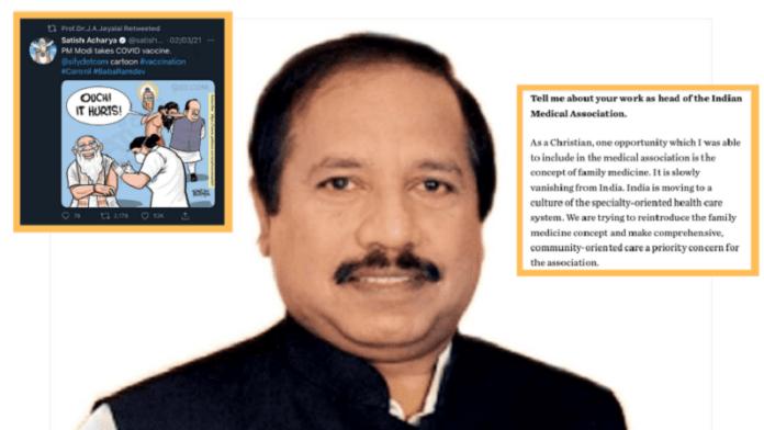 आईएमए प्रमुख डॉ. जयलाल