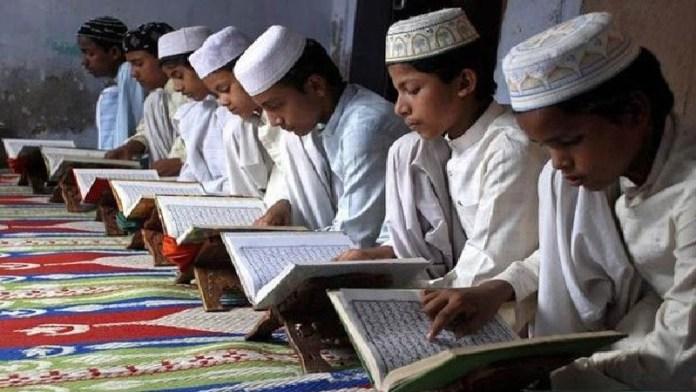 आज़मगढ़, मदरसों, शिक्षक भर्ती घोटाला