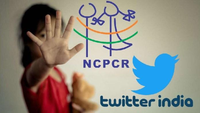 ट्विटर, FIR, दिल्ली पुलिस, NCPCR