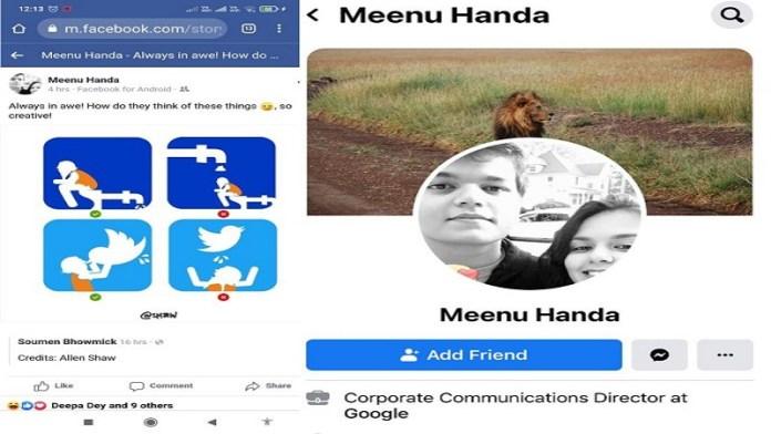 गूगल, मीनू हांडा, पीएम मोदी