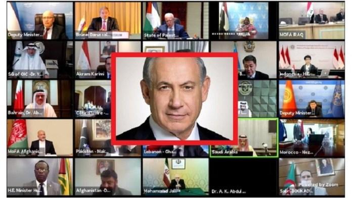 इजरायल हमास संघर्ष के बीच OIC की बैठक