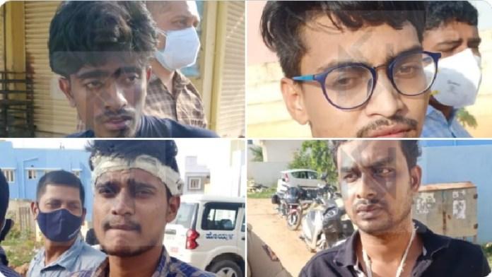 Bengaluru Rapists