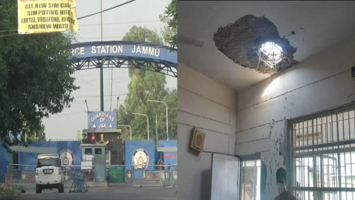 जम्मू एयरपोर्ट ड्रोन हमला
