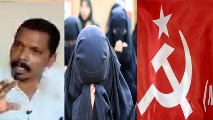 केरल: CPM के ईसाई कार्यकर्ता की पत्नी और बेटे को जबरन बनाया मुसलमान, विरोध करने पर पार्टी ने निकाला