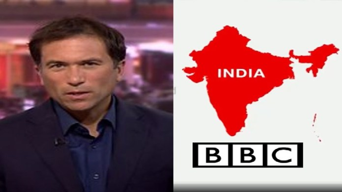 BBC, भारत का नक्शा, छेड़छाड़