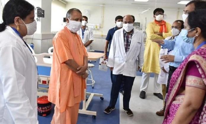 यूपी में अस्पतालों द्वारा अधिक पैसे वसूलने पर कार्रवाई