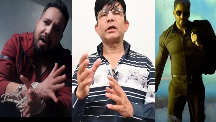 मीका सिंह, KRK, सलमान खान