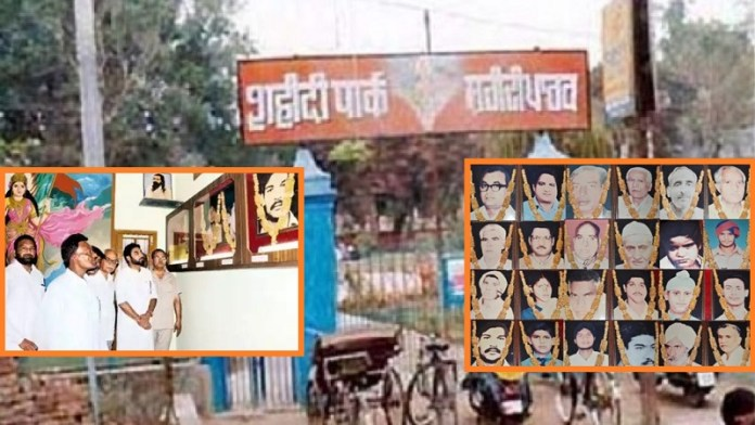 मोगा हत्याकांड RSS बलिदान