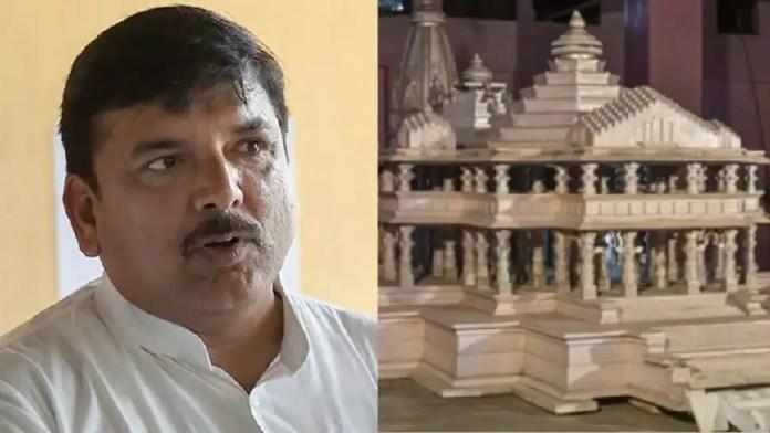 संजय सिंह, AAP, राम मंदिर