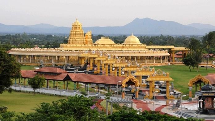 श्री लक्ष्मी नारायणी मंदिर वेल्लोर
