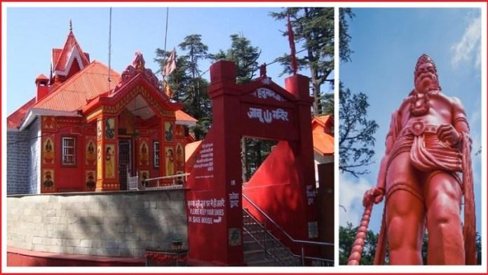 शिमला का जाखू हनुमान मंदिर