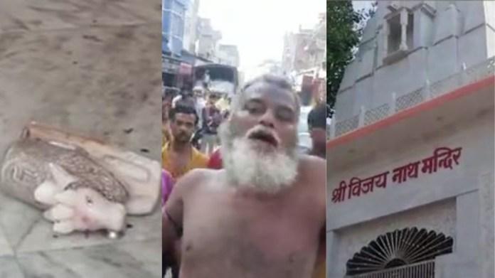 कन्नौज, मंदिर, तोड़फोड़, दिलशाद गिरफ्तार