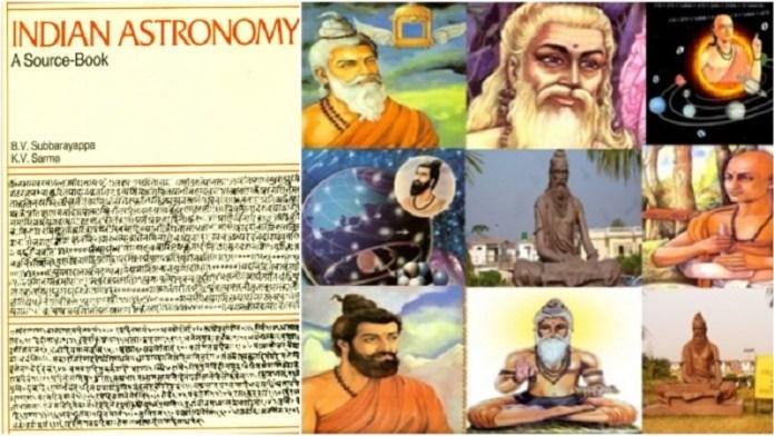 सनातन ज्ञान परंपरा