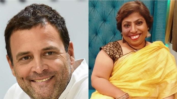 राहुल गाँधी और संजुक्ता बासु
