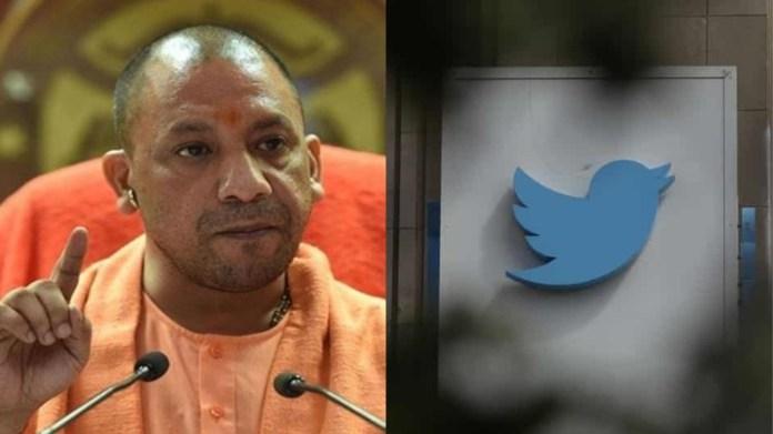 योगी सरकार ट्विटर के ख़िलाफ़ एक्शन