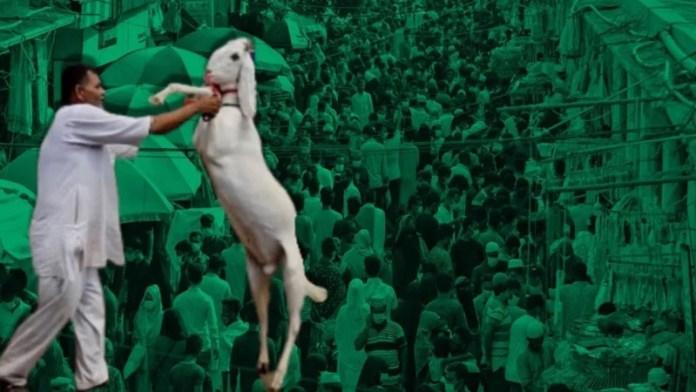 बकरीद कोरोना बांग्लादेश