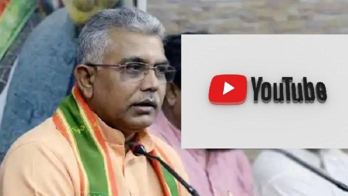 YouTube, बंगाल हिंसा, वीडियोज