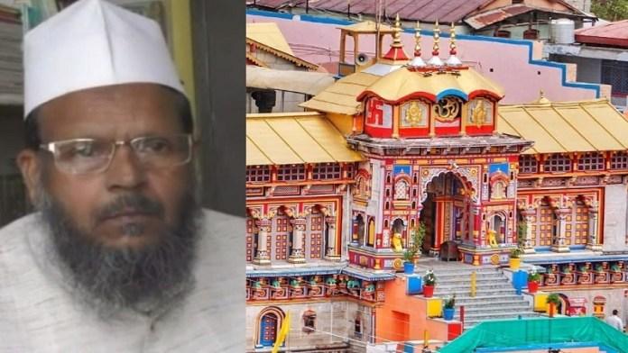 मौलाना अब्दुल लतीफ़, बद्रीनाथ