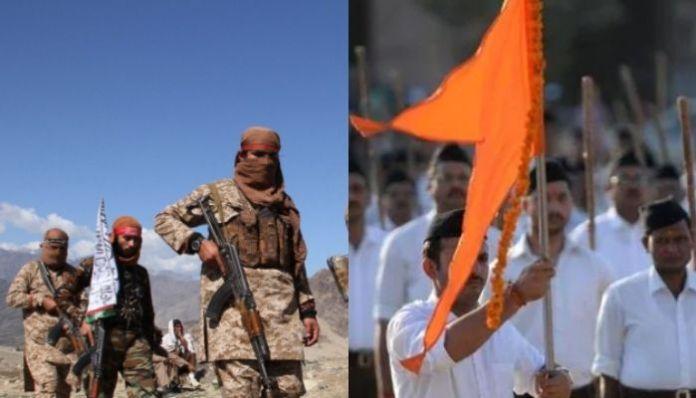 आरएसएस तालिबान लिबरल