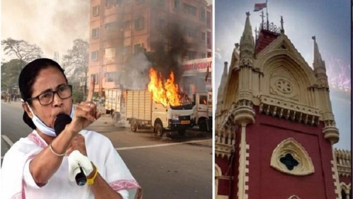 बंगाल हिंसा, हाईकोर्ट