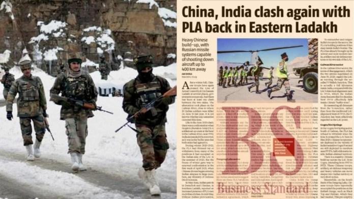 भारतीय सेना, चीनी फौजी, बिजनेस स्टैंडर्ड क्लैश,