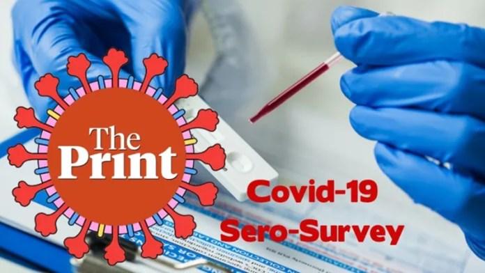 कोविड-19 द प्रिंट