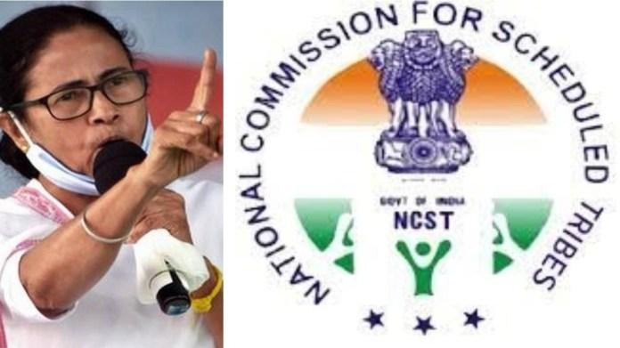 पश्चिम बंगाल, NCST रिपोर्ट