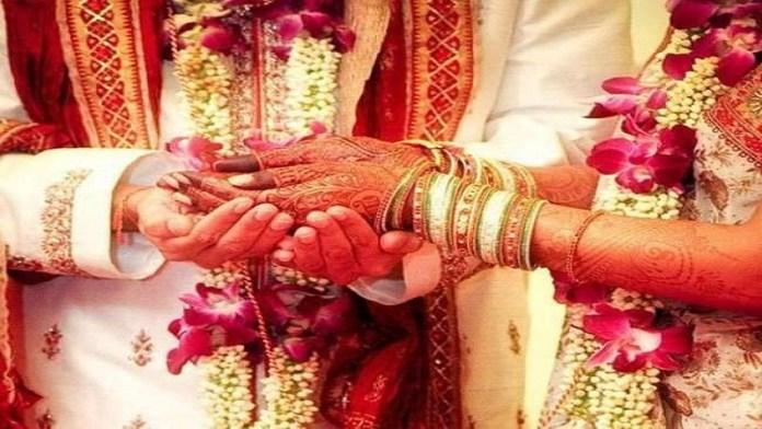 उत्तर प्रदेश शादी